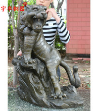 Yu Zhuo bronze Tiger Mountain Copper feng shui ornaments a number of models for your choice copper decoration(China (Mainland))