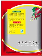 Chinese wolfberry medlar250g goji Princess Chinese wolfberry medlar bags tea Health tea goji berries Gouqi Princess