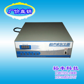 Direct factory price automatic sweep generator digital ultrasonic generator 900W power supply according to the system box(China (Mainland))