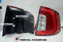 HOT selling!!! 2 pic/lot Modified LED red  rear lights /taillight assembly special for ford edge(China (Mainland))