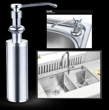 Authentic, high-quality New kitchen Soap Dispenser sink Liquid Dispensers detergent bottle copper head stainless steel bottle(China (Mainland))