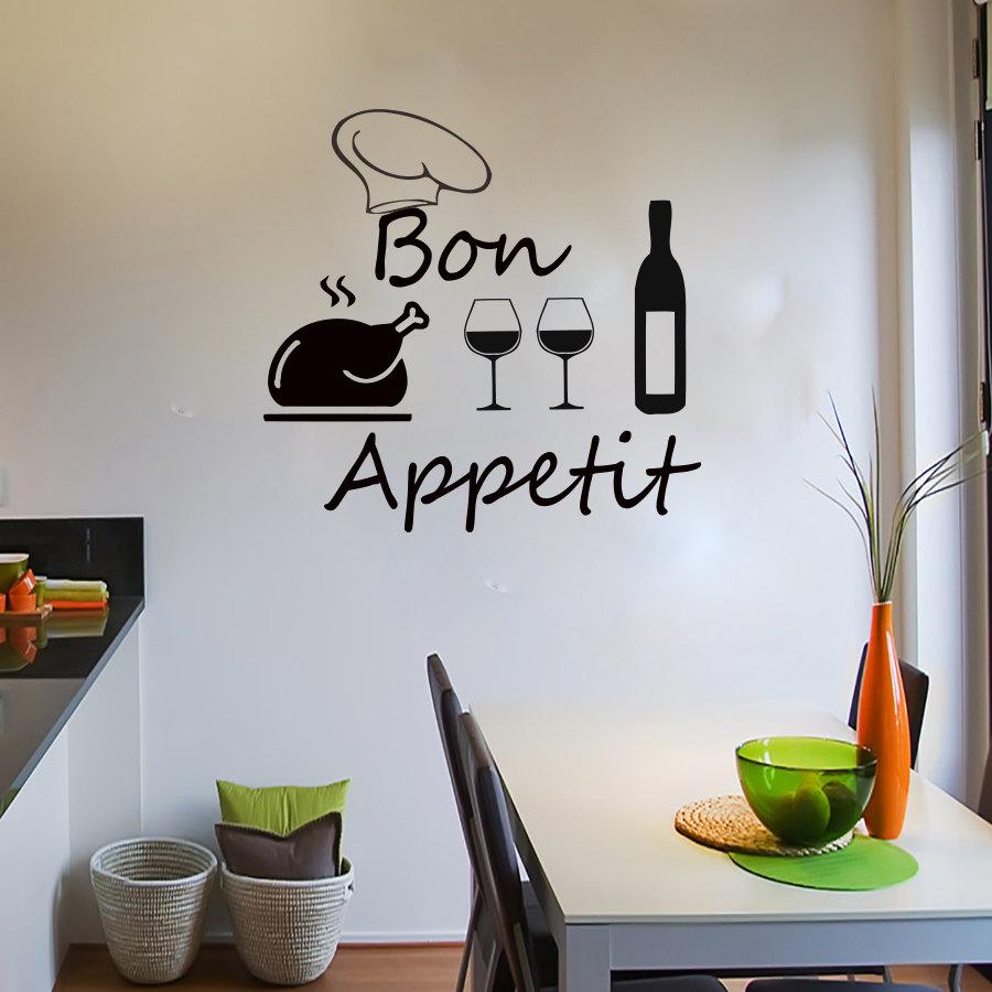 Chef francese cucina decor acquista a poco prezzo chef francese ...