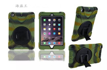 Pirates shockproof silicone material PC bracket For Apple Ipad Mini 1 2 3 Back Case(China (Mainland))