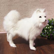 big simulation dog toy polyethylene & fur samoyed dog home decoration about 24x8x20cm