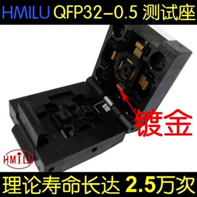 QFP32 microcontroller TQFP3IC test adapter ATMEGA8A-AU QFP3 burning seat conversion(China (Mainland))