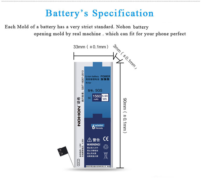 NOHON Battery For Apple iPhone 5S 5GS 5C 1560mAh (2)