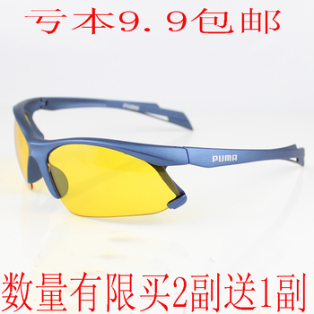 2013 bicycle hiking sports sun glasses night vision goggles optical skiing driving mirror