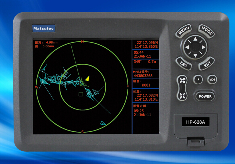 Печатной платы для HP-628A морские GPS / AIS картплоттер