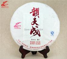 Pu'er Raw Tea 2014 Lao Man'E YunTianCheng Sheng Cha 1000g !