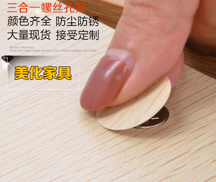 New furniture beautiful sticker dust cover stickers screw for 1 furniture hole cover