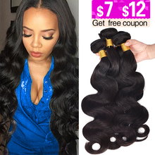 Mink Brazilian Body Wave 4 Bundles Brazillian Virgin Hair Body Wave Rosa Hair Products 7A Unprocessed Virgin Brazilian Body Wave