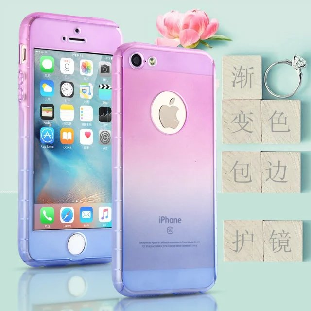 Full Body Coverage Ultra Thin with Screen Protector for Apple iPhone 5s Case Gradient Hard Mobile Phone Cases iPhone SE Case(China (Mainland))