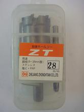 1 unids 28 mm acero de tungsteno núcleo broca agujero metal de la aleación de diámetro fijo 10 mm
