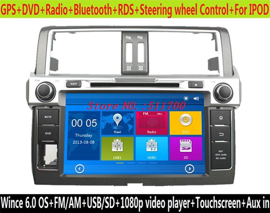 8 Inch 2 Din Car DVD Player For Toyota Prado 2014,Radio,Stereo,Bluetooth,Automotivo Touchsreen GPS Navigation(China (Mainland))