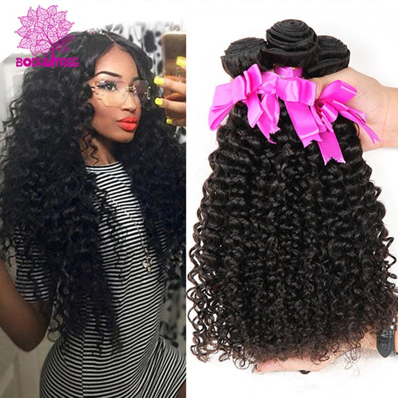 Brazilian Virgin Hair Curly 3 Bundles Human Hair Brazilian Kinky Curly Hair Brazilian Hair Weave Bundles Tissage Bresilienne
