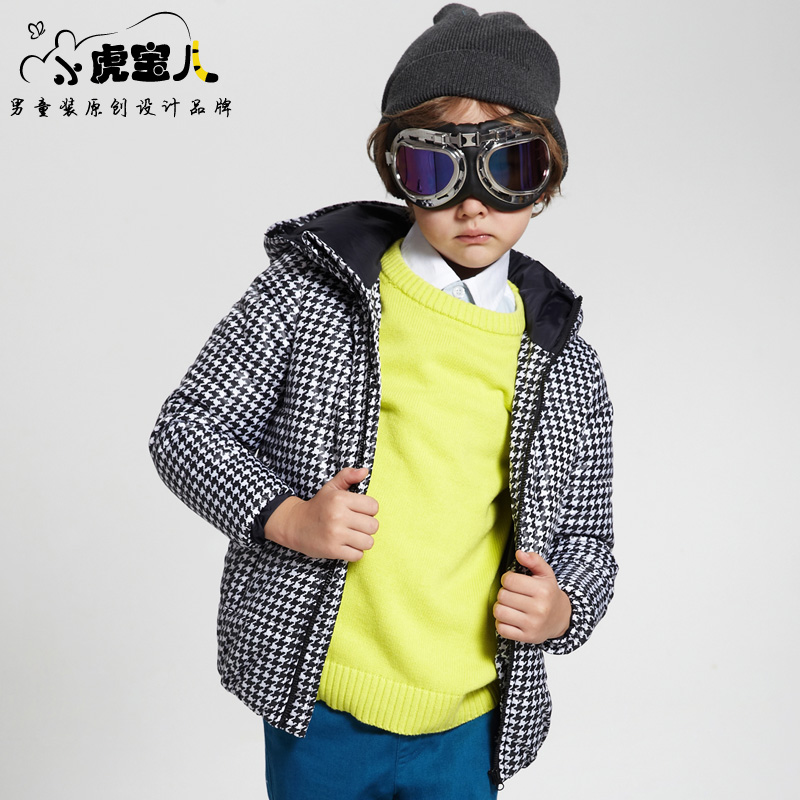 children's winter jackets Children Boys thick cotton padded jacket casual Winter coat boys parka Abrigos y chaquetas(China (Mainland))