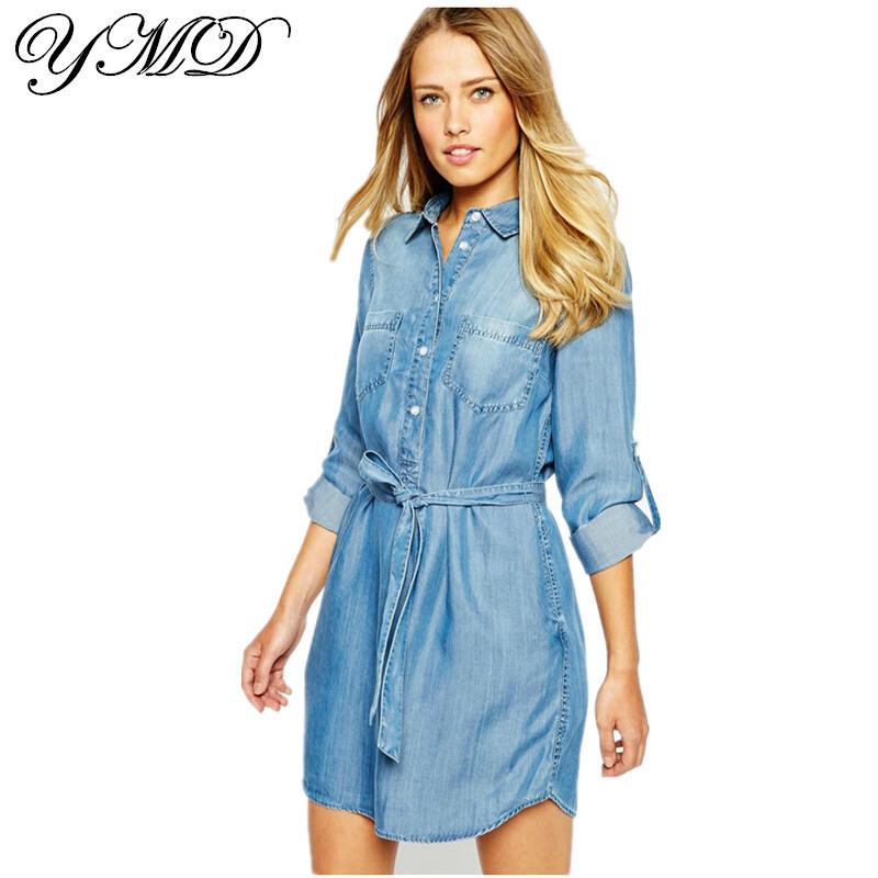 Xs Женская Одежда