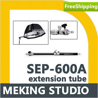"Selens SEP-600A 60cm/32"" Air Cushioned Extension Poles / Tube for Light Stand"