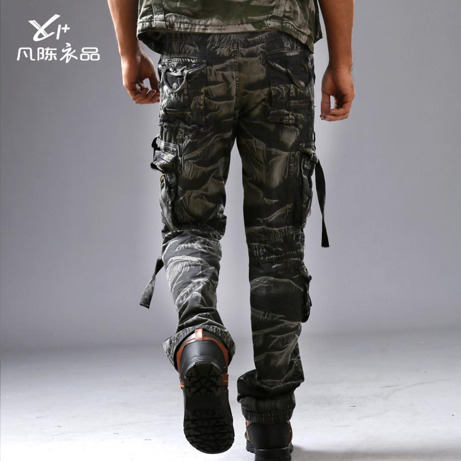 Designer Cargo Trousers