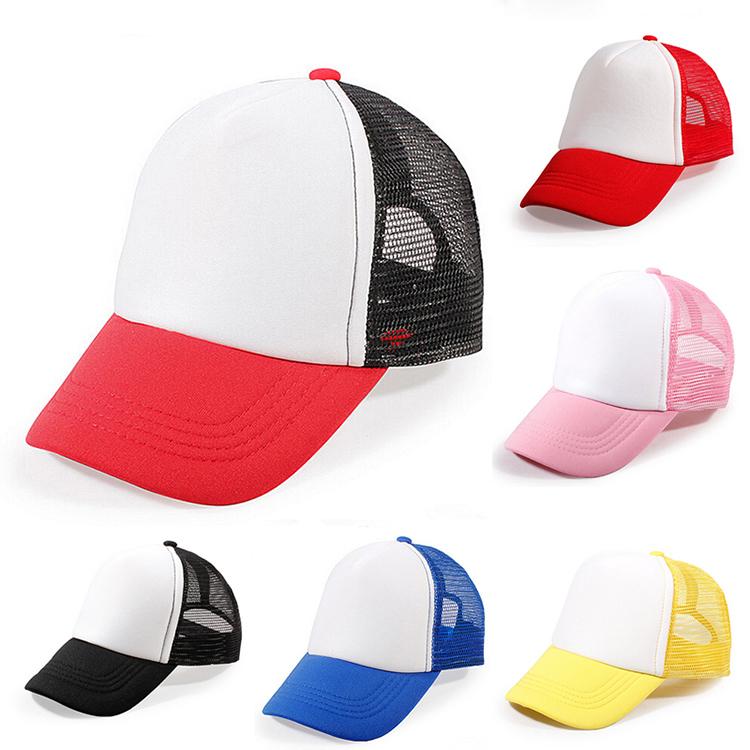Baby Baseball Caps Summer Girls Boys Blank Foam Mesh Hats for 3-8 Years(China (Mainland))