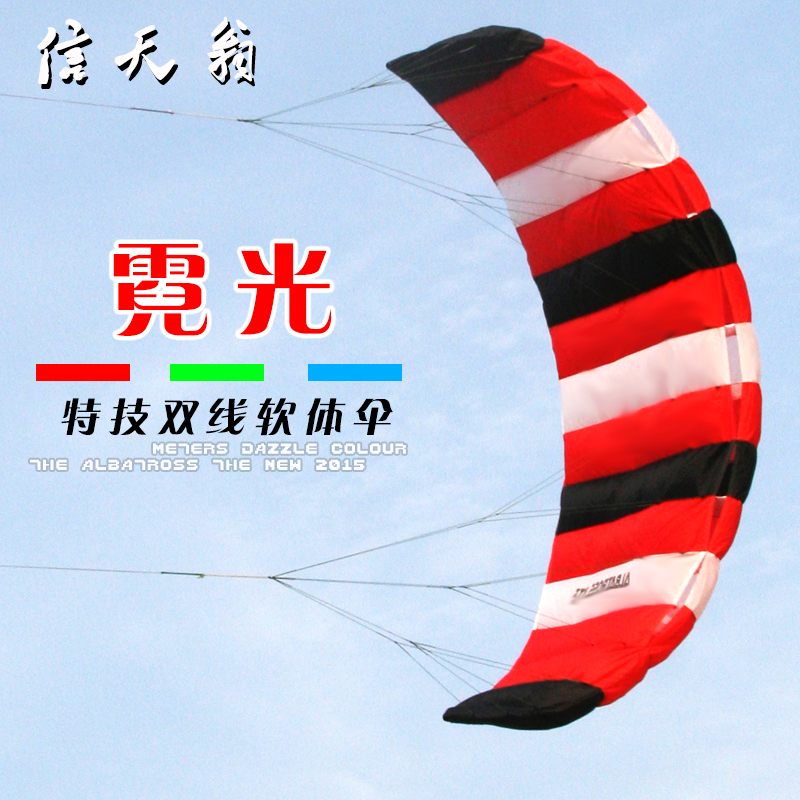 rainbow stunt Weifang kite 2.6 meters Software large sports special jumped kite parafoil dual line stunt kite ripstop nylon(China (Mainland))