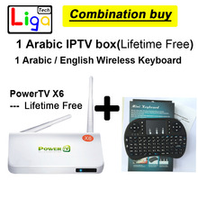 Best Arabic IPTV Box forever no annual fee Android TV Box 500 arab europe french Somali Lebanon channels + Wireless Keyboard