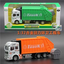 Hot 2015  1pcs 24cm Large garbage truck toy for kids clean car sanitation trucks alloy car model Christmas gift for child(China (Mainland))