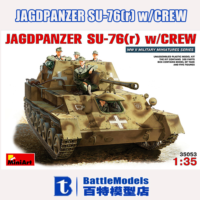 Miniart MODEL 1/35 SCALE  models #35053 JAGDPANZER SU-76(r) w/CREW plastic model kit<br><br>Aliexpress
