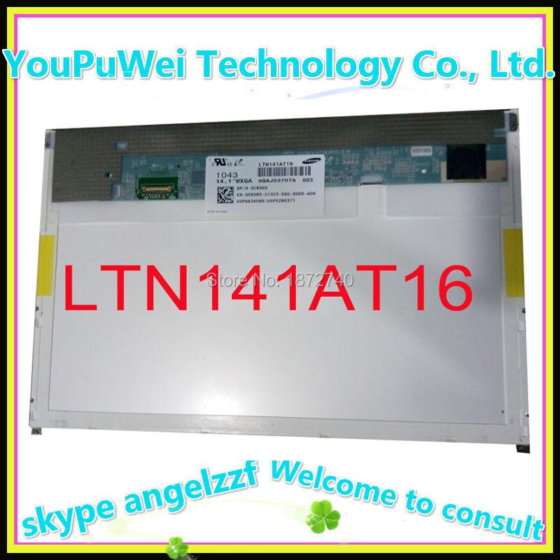 14.1'' lcd matrix LP141WX5 TPP1 LTN141AT16 B141EW05 V.5 N141I6-D11 for dell laptop lcd screen 1280*800 30pin(China (Mainland))