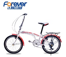 20inch high carbon steel frame & alloy wheel set with air tire bicicleta mountain bikes bmx folding bicycle fixie folding bike