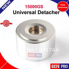 Starke detacher magnetkraft 15000gs eas sicherheit detacher begriffe entferner eas-system farbe silber versandkostenfrei(China (Mainland))