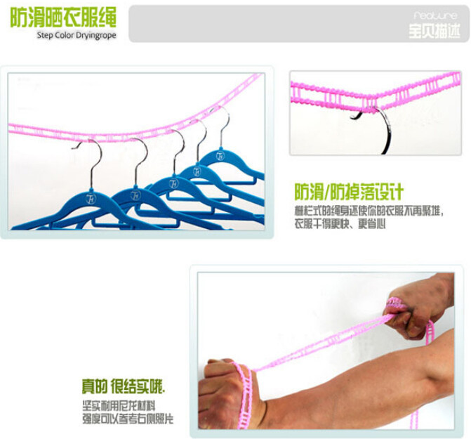 5 pieces 5m length anti-slip windproof clothesline to dry rope ladder structure fence hanging on clothesline 3 colors(China (Mainland))