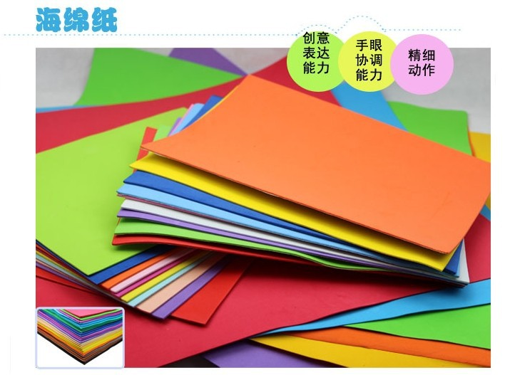 25*25cm*1mm Thick chiyogami Sponge Foam Paper Fold scrapbooking paper cutters crafts sheet punch Stamping DIY Gift Decor Card(China (Mainland))