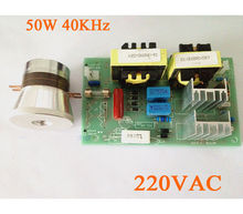 AC 220v 50W 40KHz Ultrasonic Cleaning Transducer Cleaner + Power Driver Board(China (Mainland))