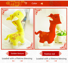 Cute plush toy horse Doll doll press doll toys wedding gift for the birthday gift(China (Mainland))