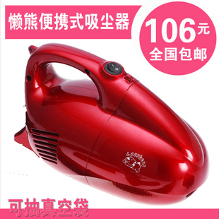 Portable lazy bear vacuum cleaner mini vacuum cleaner home sofa(China (Mainland))