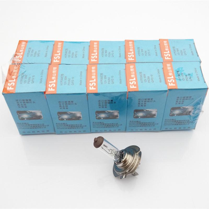 10pcs/lot,H7 halogen light bulb car auto 12v headlight FSL 55w(China (Mainland))