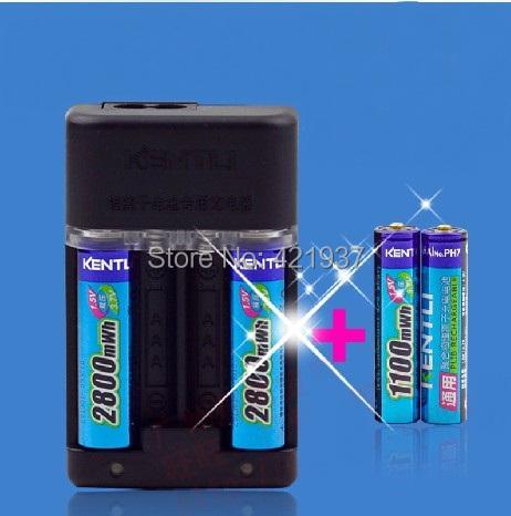 KENTLI 1.5v AA rechargeable Li-polymer li-ion polymer lithium battery +2pcs1.5v AAA battery+ Intelligent Fast Charger
