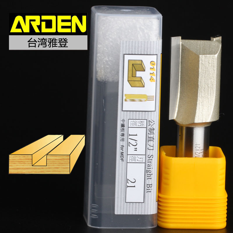 """embouts routeur Arden Router Bit Metric Flute Straight Bits Woodworking Tool - 1/2*21mm - 1/2"""" Shank - Arden A0114498(China (Mainland))"""