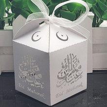 10 stücke Eid Mubarak Candy Box Favor Box Ramadan Dekorationen DIY Papier Geschenk Boxen Glücklich Islamischen Muslimischen al-Fitr eid Partei Liefert(China)