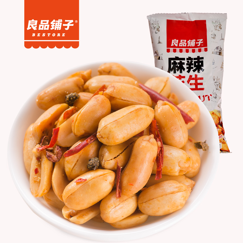 450g Spicy flavor taste peanuts Local Specialties Delicious snack Nut foods Crispy without shell peanut granules