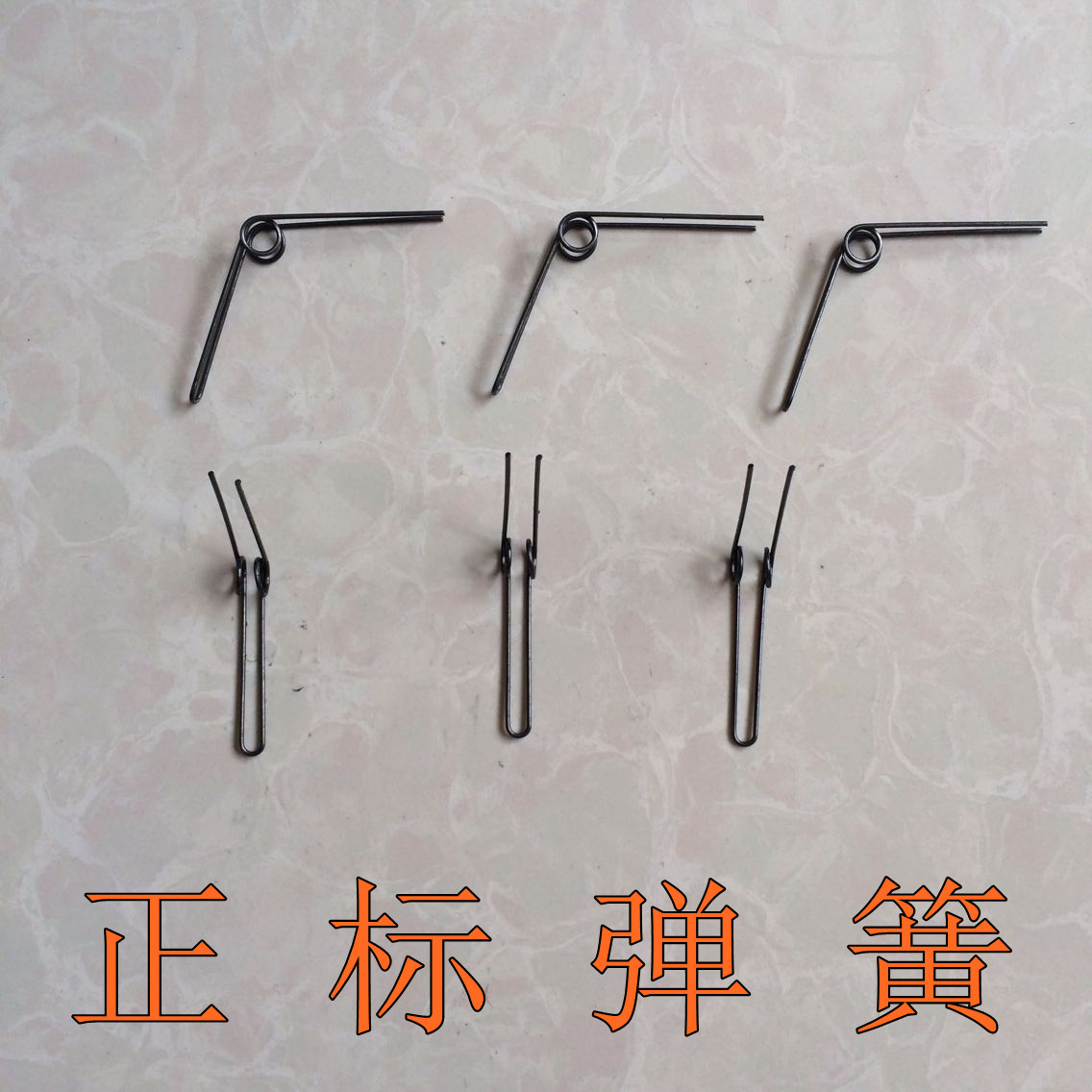 Spot shaped double torsion springs wire diameter 1.0 od 8 customized length total length 60 40 support(China (Mainland))