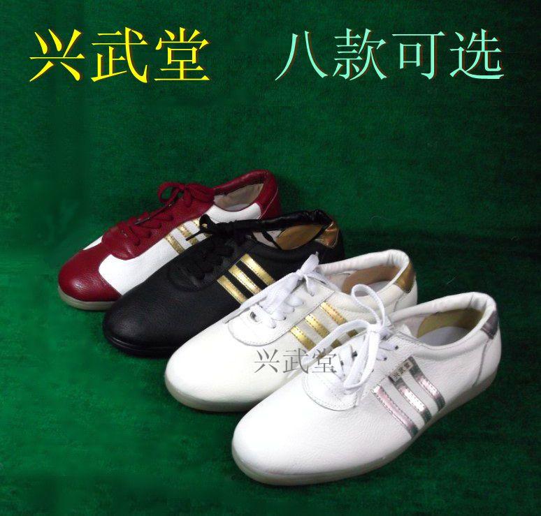 XWT24 Chinese kung fu shoes wushu sports shoes tai chi shoes free shipping(China (Mainland))