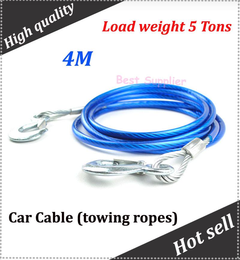 Канатная дорога буксирные тросы для honda toyota vw opel kia HYUNDAI Nissan и т . д . с 4 м нагрузка 5 тонн кабель