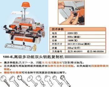 Original WenXing 100-E1  KEY CUTTING MACHINE