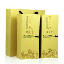 HuiFu tea direct origin of tea gift box Oolong Tea authentic Anxi Tieguanyin low-cost wholesale supply
