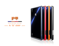 Freeshipping Original NILLKIN Armor Frame Case For Huawei P7