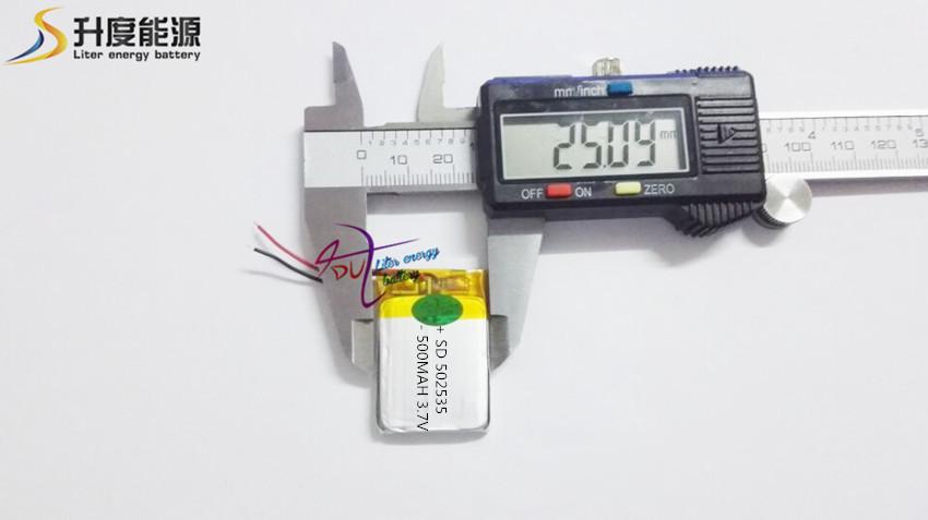 Free shipping 3.7V lithium polymer battery 052535 502535 MP4 MP5 DIY gifts / toys 500MAH(China (Mainland))