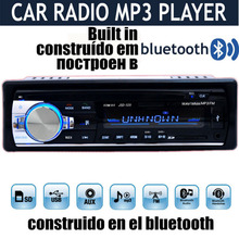JSD520 Autoradio Car Radio 12V Bluetooth V2.0 Car Stereo In-dash 1 Din FM Aux Input Receiver SD USB MP3 MMC WMA Car Radio Player(China (Mainland))
