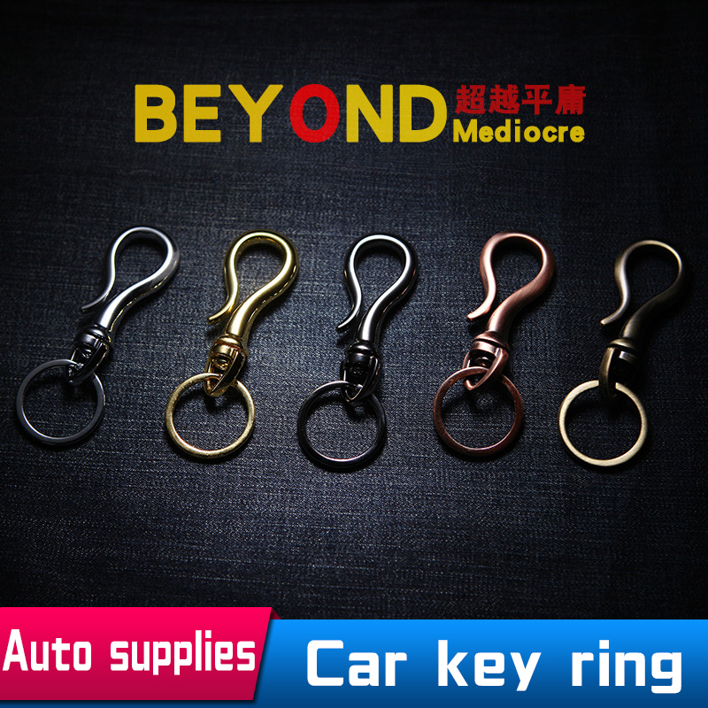 Car Key Ring Chain Keychain For BMW Mercedes Volkswagen Toyota Honda Buick Men And Women Retro Chaveiro Porta Chaves llaveros(China (Mainland))